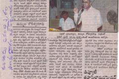 Telugu Newspaper  Part 1