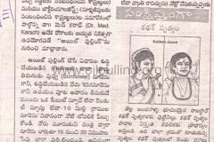 Wisdom Telugu Magazine - Page 1