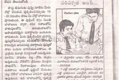 Wisdom Telugu Magazine - Page 2