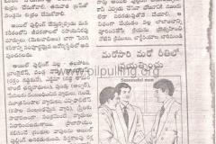 Wisdom Telugu Magazine - Page 3
