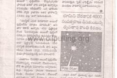 Wisdom Telugu Magazine - Page 4