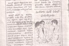 Wisdom Telugu Magazine - Page 5